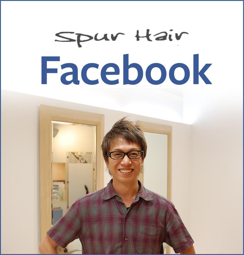シュプールヘアー facebook